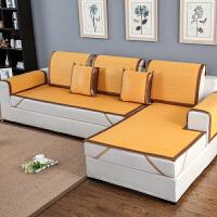 竹席凉席夏款夏季透气凉爽沙发套沙发包沙发布全盖全包定制定做订做沙发垫老实现代简约欧式皮沙发沙发套沙发床罩沙发毯子沙发罩
