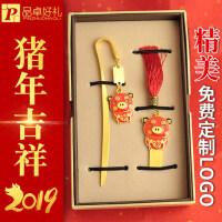 猪年吉祥物金属创意32gu盘套装 精美中国风公司商务礼品定制logo