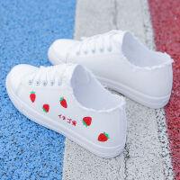 帆布鞋女鞋子学生韩版百搭原宿女士夏季小白鞋平底板鞋透气布鞋单 白色草莓 夏季款 37 标准码