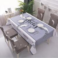 餐桌布椅套椅垫套装棉麻桌垫防水防烫免洗茶几桌布布艺木椅子套罩