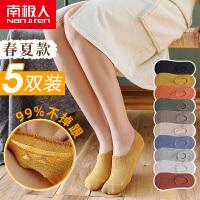 【5双装】南极人女士船袜浅口可爱短袜春夏季隐形袜薄款硅胶防滑袜NJR20191205