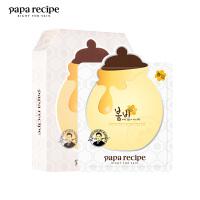 papa recipe 春雨 白嫩提亮蜂蜜补水面膜10片/盒(韩国进口 保湿滋润 敏感肌肤可用)