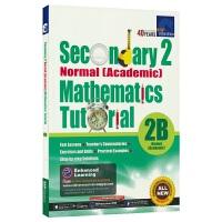 初二年级NA制数学2B SAP Secondary 2 Normal [Academic] Mathematics Tu