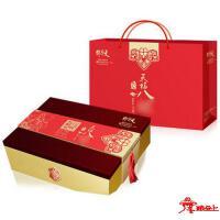 天福号--天福八绝熟食礼盒2.35kg(低温冷藏)