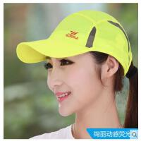 韩版帽子男女棒球帽情侣太阳帽鸭舌帽遮阳帽户外休闲防晒