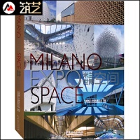 英文版 米兰世博空间 2015米兰世博会 展馆建筑外观与室内展览展示设计 书籍