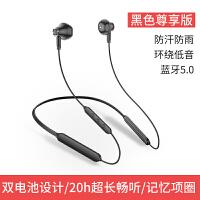 适用一加6T蓝牙耳机半入耳式oneplus无线5t耳塞1加6六t双耳3T运动跑步专用挂耳颈挂脖式 标配