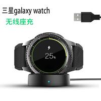 三星gear S2/S3 sport s4充电器手表智能无线磁力Galaxy watc 三星galaxy watch 4