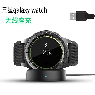 三星gear S2/S3 sport s4充电器手表智能无线磁力Galaxy watc 三星galaxy watch 42mm/46mm充