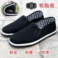 春季加厚牛筋底老北京布鞋男士黑布鞋千�拥装职中�����鞋吸汗防滑