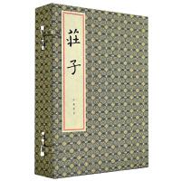 庄子(线装本・全3册)