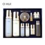 韩国欧蕙(OHUI)干细胞再生修复水乳霜套装礼盒
