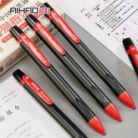 爱好高考中考950涂卡笔考试用笔自动2B铅笔电脑答题卡自带橡皮