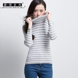 紧身高领针织打底衫女秋装高弹力长袖套头毛衣横细黑白条纹衫上衣