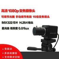200万10倍手动调焦摄像头高清USB电脑会议教学远程视频录制摄像头