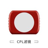 大疆OSMO POCKET 口袋云台相机滤镜ND减光镜灵眸CPL相机配件 其他