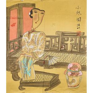 当代著名画家陈秋小品人物画gr00996