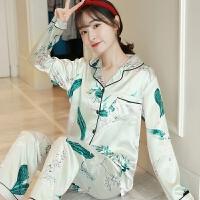 睡衣女秋长袖韩版甜美可爱公主风冰丝性感可外穿丝绸两件套家居服 504绿色大绿叶