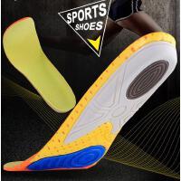 运动鞋垫男女篮球跑步减震透气吸汗气垫硅胶军训鞋垫夏季