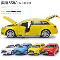 嘉业奥迪RS6回力仿真合金汽车模型儿童玩具车发声发光玩具