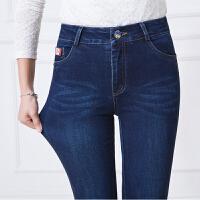 春夏薄款中年女裤牛仔裤高腰弹力小脚裤妈妈装秋装修身牛仔长裤