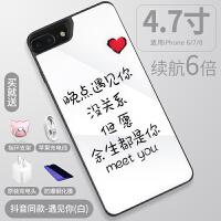 苹果6背夹充电宝电池超薄X专用毫安7P/8iphone7背夹式6plus便携女手机壳大容量XR新款钢