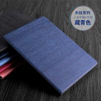 2018新款小米平板4保护套休眠 8英寸小米平板电脑保护套外壳皮套全包防摔壳iPad4代