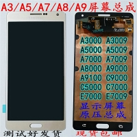 C7000A7009E7000三星A3000显示屏幕A9000C5000总成9100A8000A50