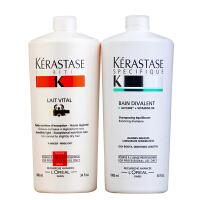 卡诗双重功能洗发水蛋白护发素无硅油油头干发控油洗护套装正品