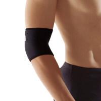 羽毛球篮球排球足球高弹性护肘关节护具男女运动短护肘