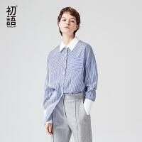 初语2017年冬季新款衬衫 撞色翻领细条纹宽松POLO领长袖衬衫女