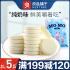 【良品铺子 皇家��弈唐� 25g×1袋】进口零食泰国皇家奶片 儿童 干吃特产零食
