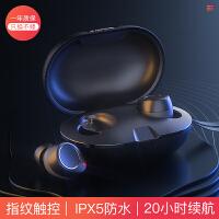 无线蓝牙耳机双耳入耳式隐形单耳运动苹果安卓通用型超长待机长续航迷小型听歌可接电话兼容华为oppo小米 标配