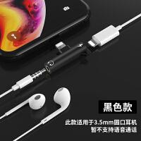 苹果耳机转接头iphone8plus分线器3.5mm接口i7p手机xs max吃鸡充电听歌二合一x七
