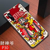 华为p30手机壳中国风华为p30pro玻璃保护套huawei个性创意潮牌男款硅胶全包软边防摔壳原创手