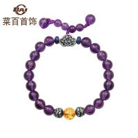 菜百首饰 晶石手串 单圈紫水晶如意头手串 女士 定价 水晶饰品