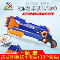 泽聪7037手动来福软弹枪可连发子弹儿童对战军事模型玩具