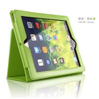 ipad2保护套苹果ip3代平板电脑皮套ipad外壳pad4全包边外套9.7寸i