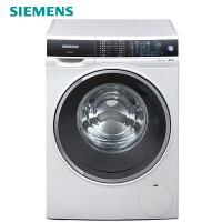 西门子(SIEMENS)WM14U560HW 10公斤 全自动1400转速变频滚筒洗衣机