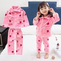 女童睡衣保暖家居服套装儿童衣服秋冬款女宝宝睡衣