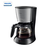 飞利浦(Philips)咖啡机HD7457 家用防滴漏式全自动美式咖啡机 咖啡壶 泡茶壶 不锈钢机身塑料外壳