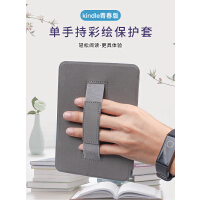 kindle青春版电子阅读器电子书适配保护套彩绘手持硅胶保护套