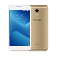 【礼品卡】Meizu/魅族 魅蓝note5 手机 全网通手机魅蓝 Note5 全网通4G智能手机 移动联通电信 手机