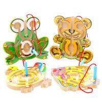 木丸子 磁性运笔迷宫 儿童早教益智力玩具2-3-4-5-6岁以下