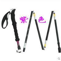 防滑手柄耐磨耐用便携探险手杖超轻外锁登山杖户外折叠伸缩登山杖