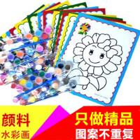 儿童涂色手工DIY颜料水彩画水粉画儿童涂鸦画填色画画书特价