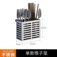 筷子笼水槽沥水架碗碟架304不锈钢厨房置物架台式收纳用品