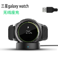 20190722040212092三星gear S2/S3 sport s4充电器手表智能无线磁力Galaxy watc