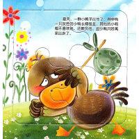 《布尔迷你拼图系列・童话篇》-《丑小鸭》