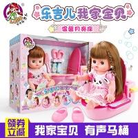 乐吉儿仿真洋娃娃儿童娃娃女孩婴儿玩具浴室过家家套装生日礼物